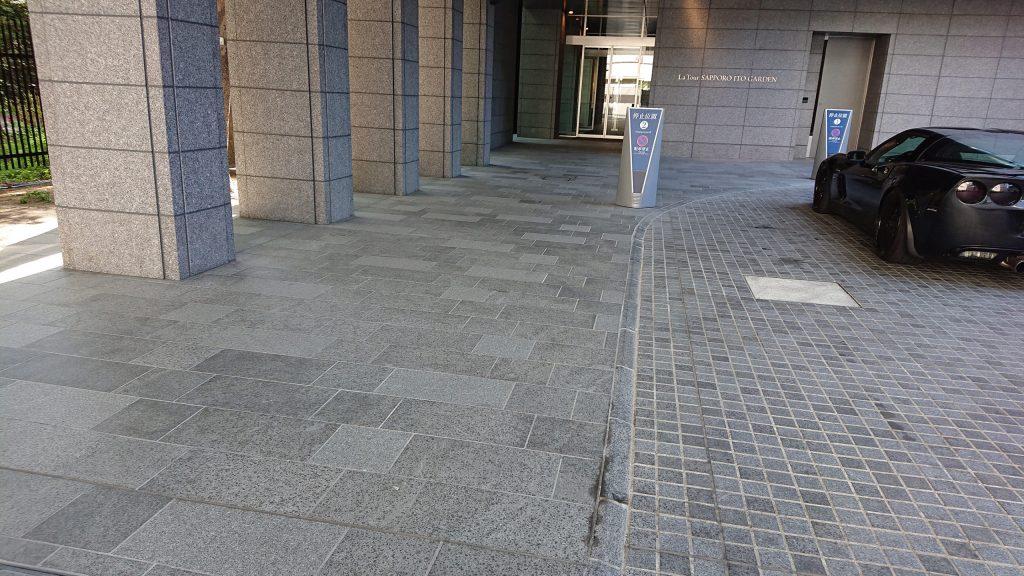 マンション外構-敷石・ピンコロ