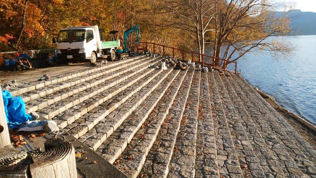 支笏湖園地-割踏階段