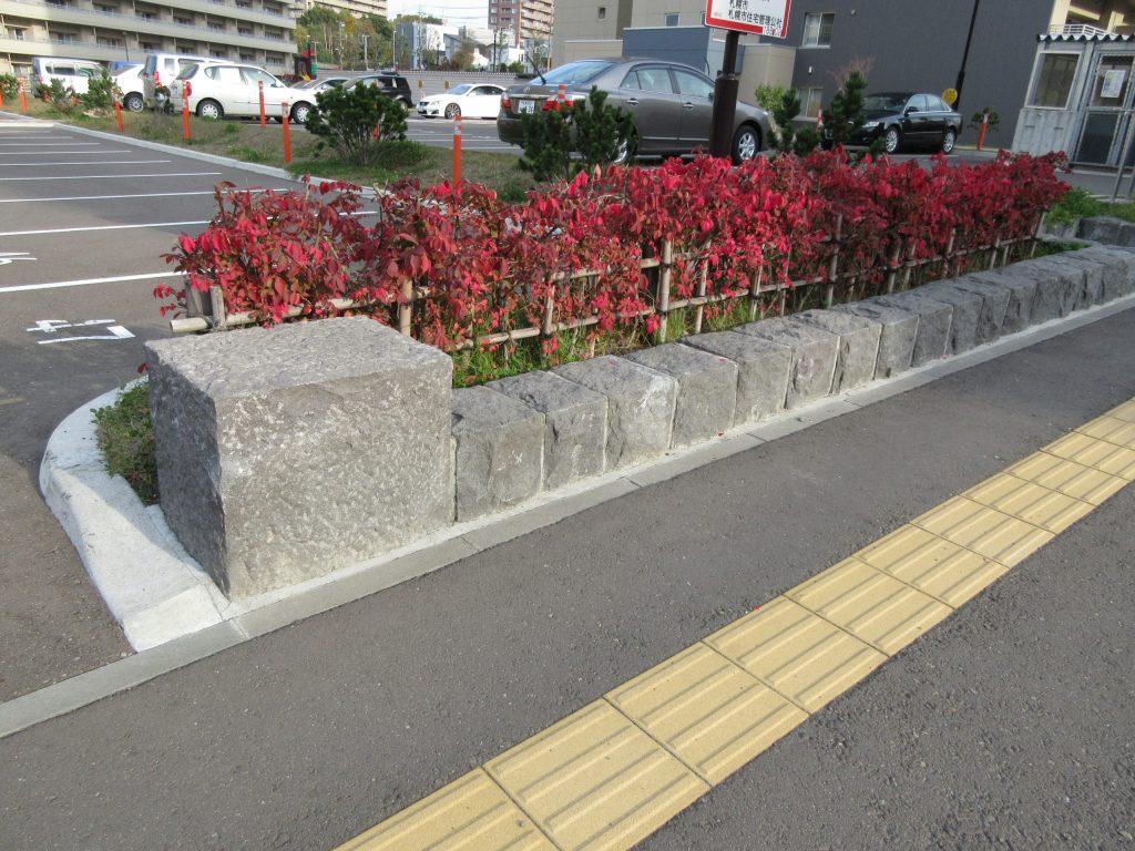 札幌市営住宅-外周石