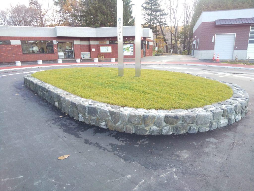 西岡公園-腰止石積工