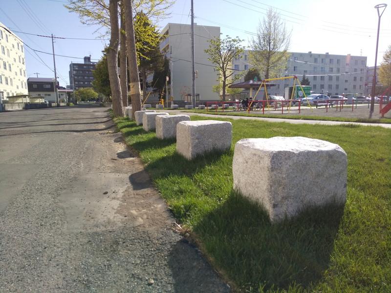 南郷公園-外柵石